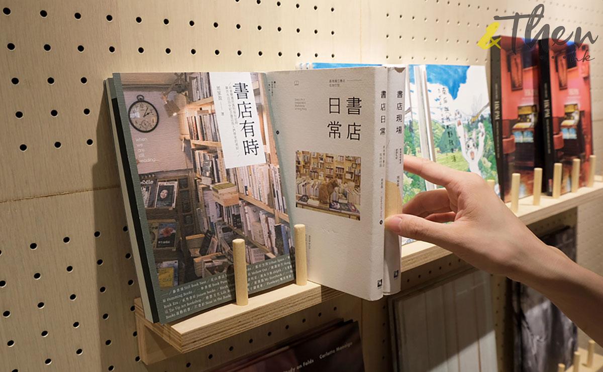 書店有時 周家盈 書店 獨立書店 閱讀 手
