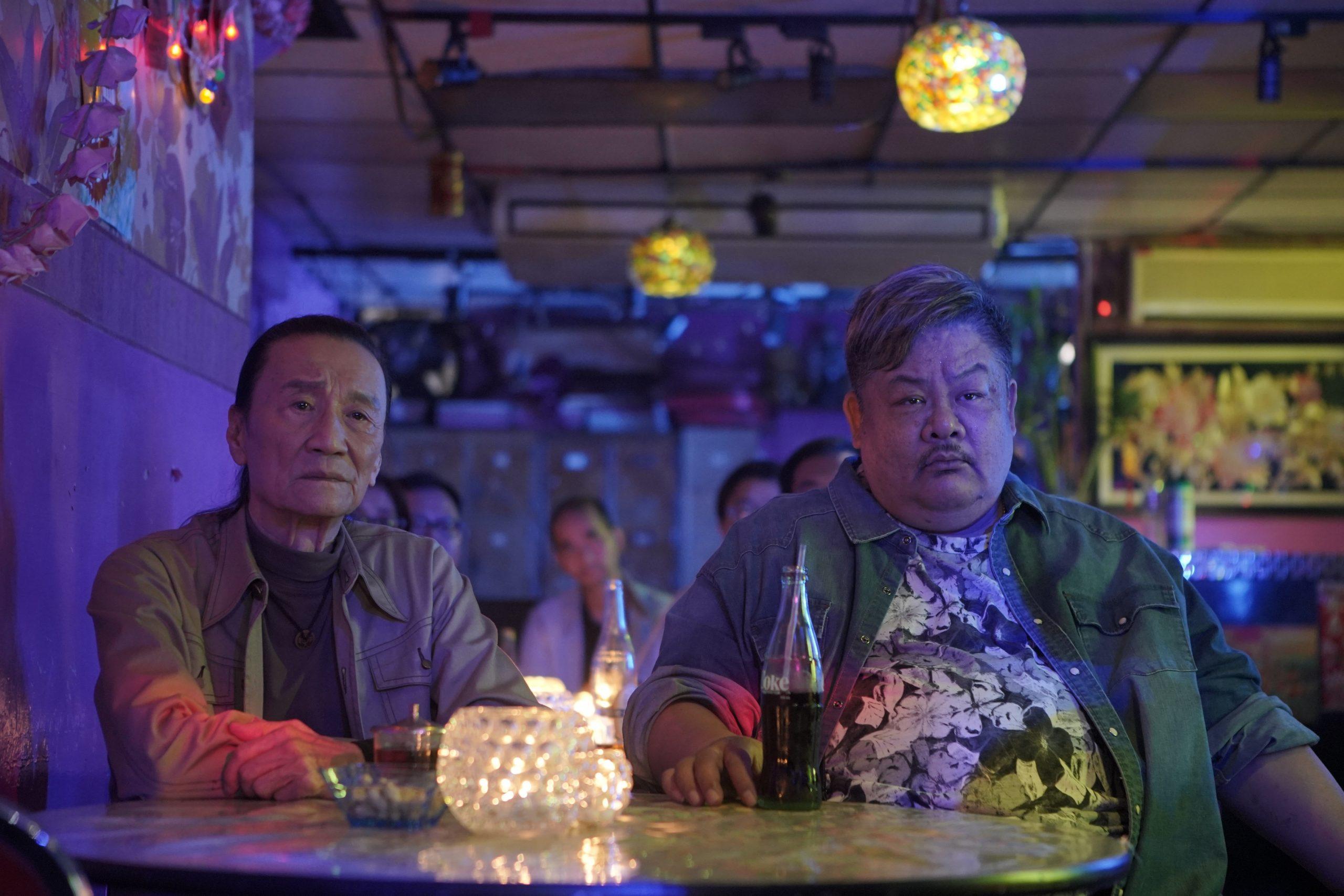 殺出個黃昏 謝賢 林家棟 馮寶寶 林雪 電影影評 香港電影 酒吧