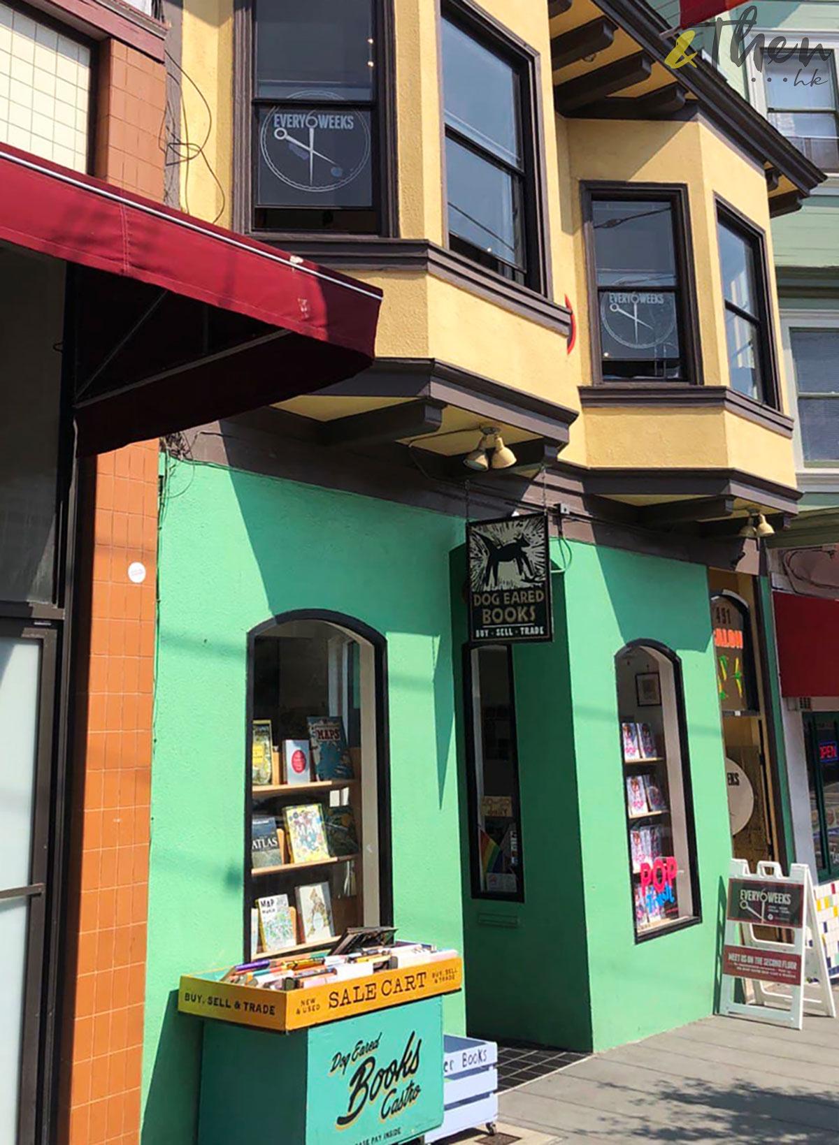 書店有時 周家盈 書店 獨立書店 閱讀 三藩市 Dog Eared Books 性小眾主題書