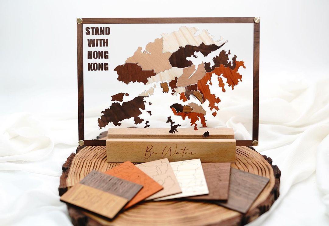 香港人 移民 移民禮物 SYNC Production 座台式木製香港地圖 香港地圖 拼圖 木製品