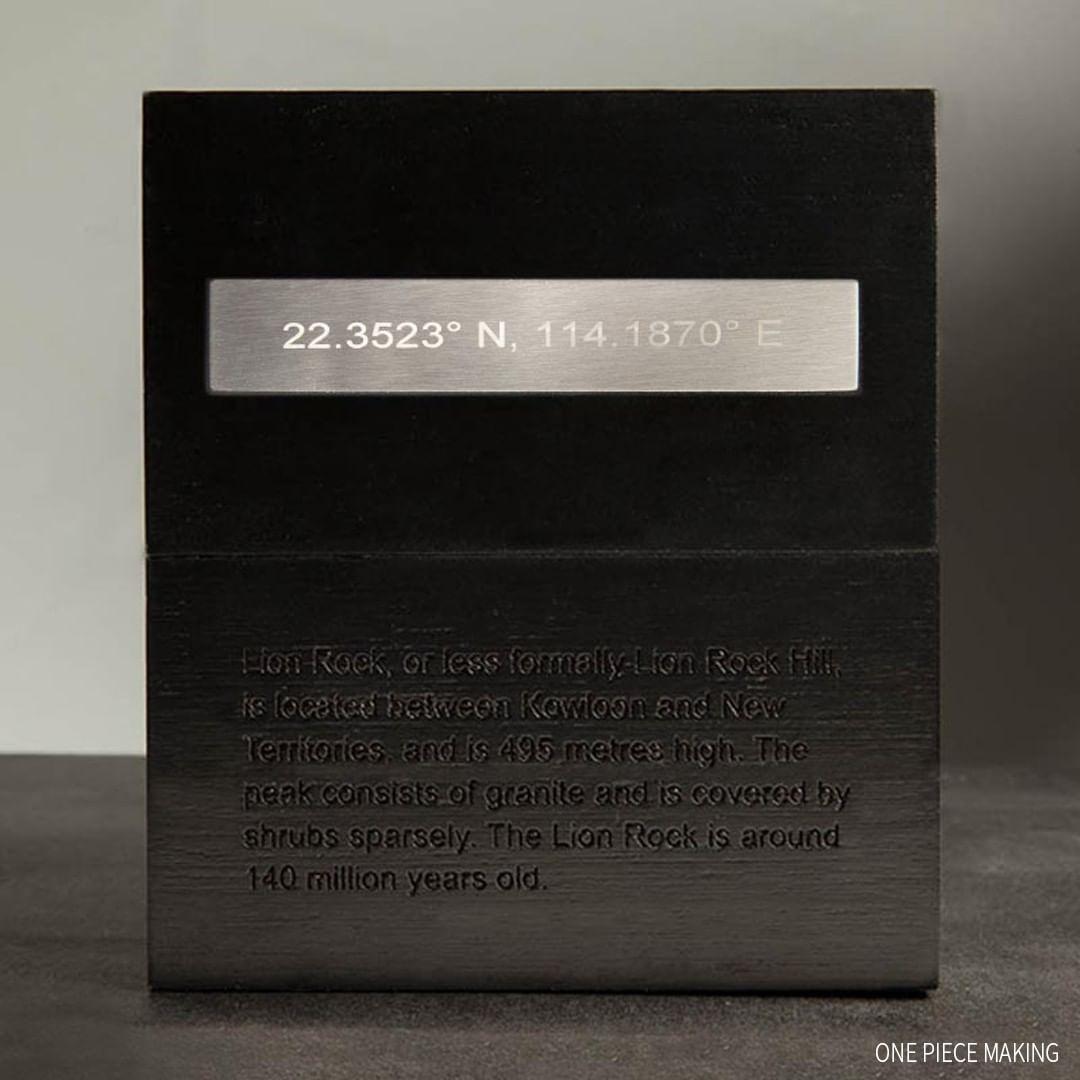香港人 移民 移民禮物 Onepiecemaking Lion Box 獅子山 3D打印 樹脂 模型 座標