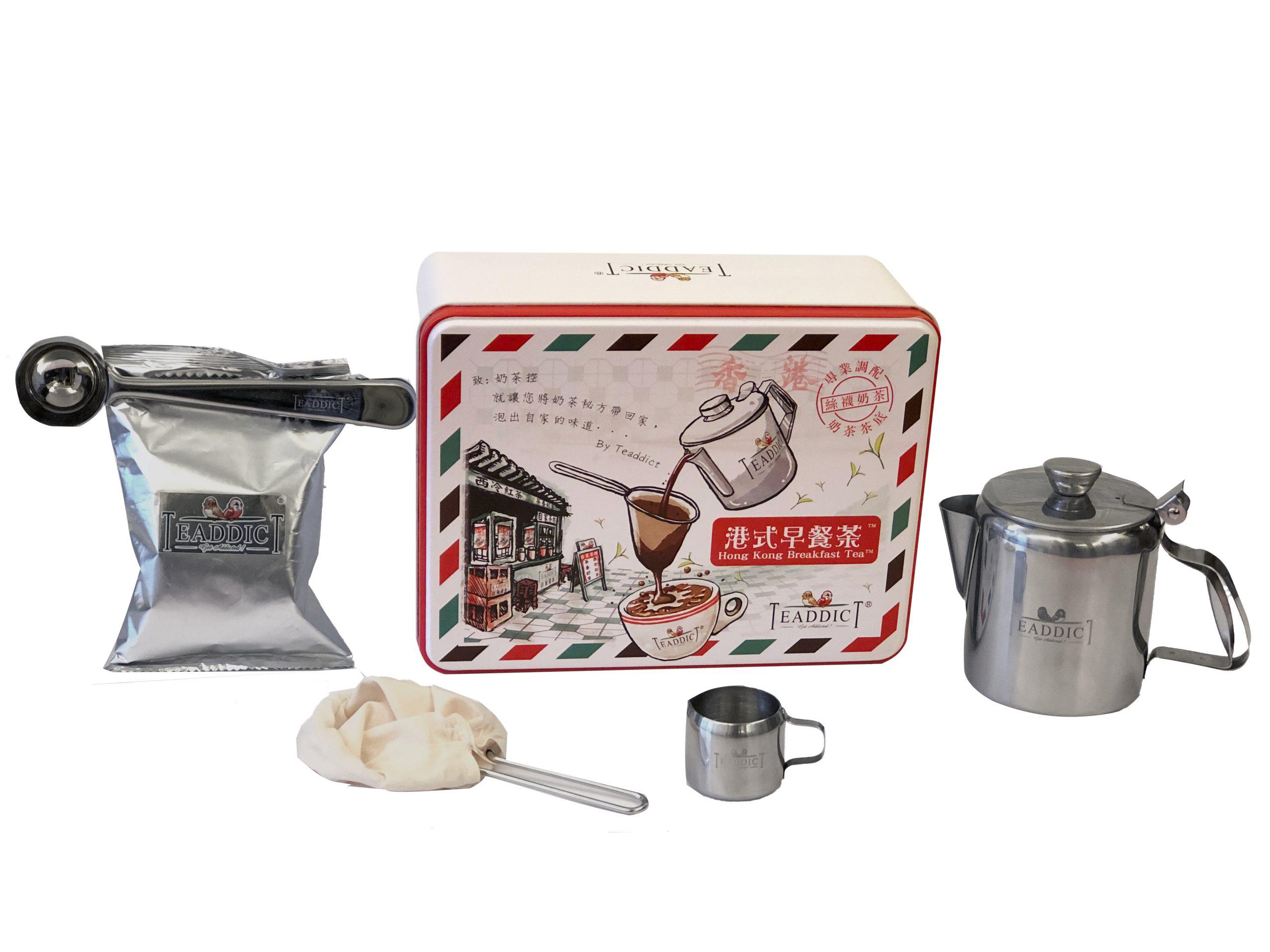 香港人 移民 移民禮物 Teaddict 港式奶茶 港式早餐茶DIY套裝