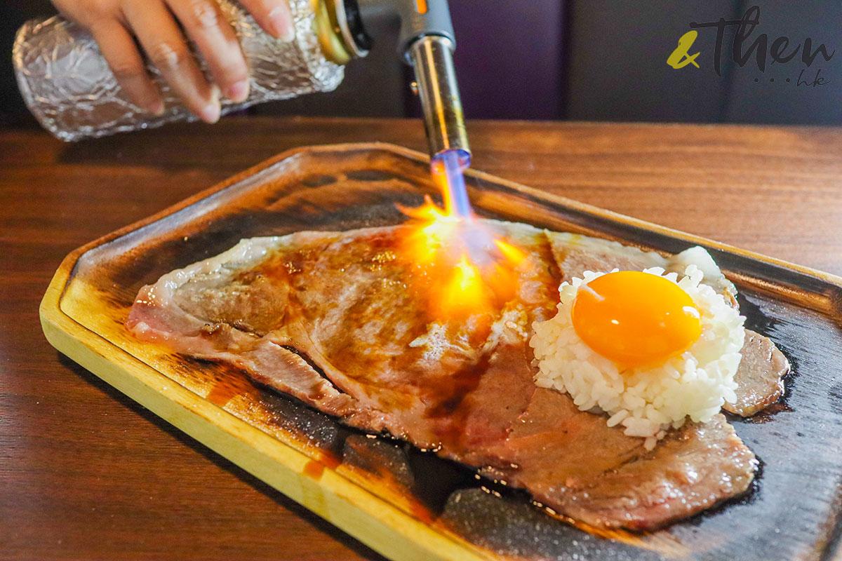 銅鑼灣 居酒屋 日式料理 申子 獅子山下 申子和牛燒 火鎗