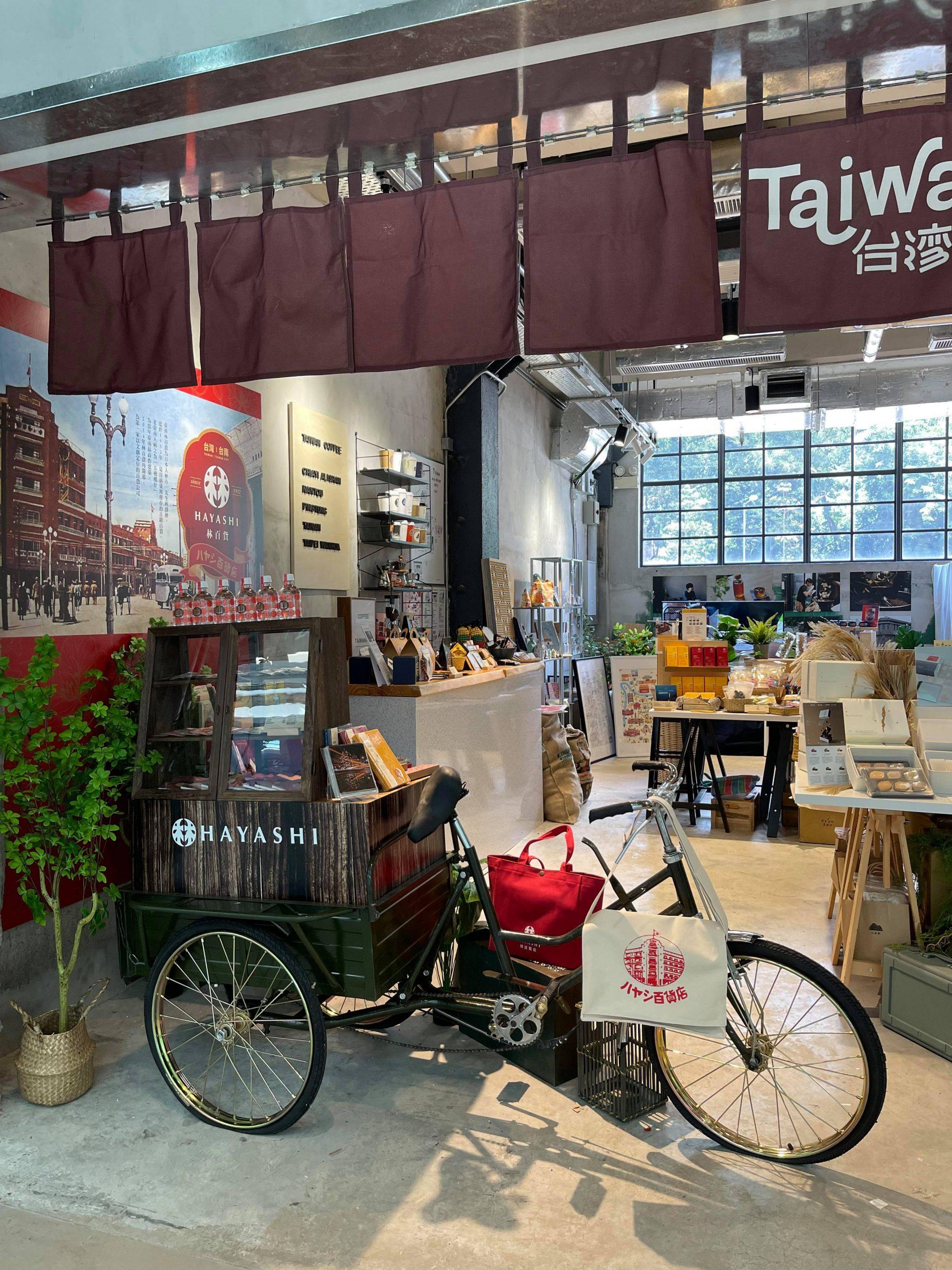 台灣 台灣味市集 pop-up 南豐紗廠 台灣好物 門面 打卡位 三輪車