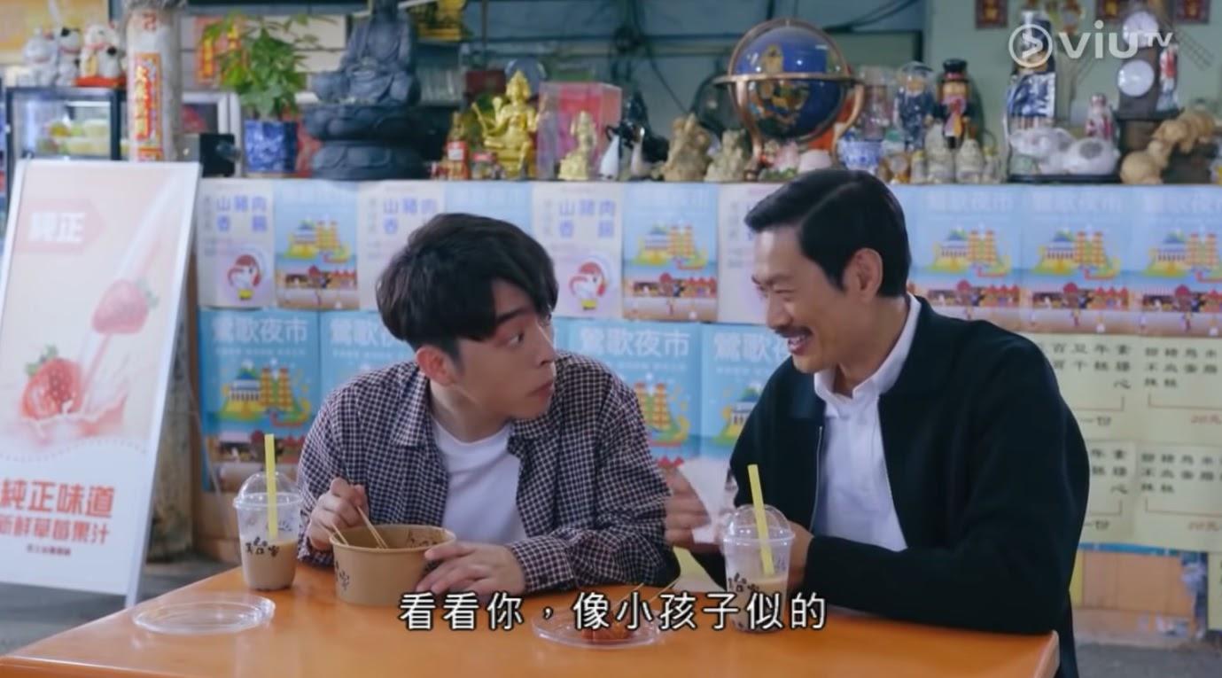MIRROR ERROR 良心小店 大叔的愛 台灣菜 元朗 仁樂坊 真台客
