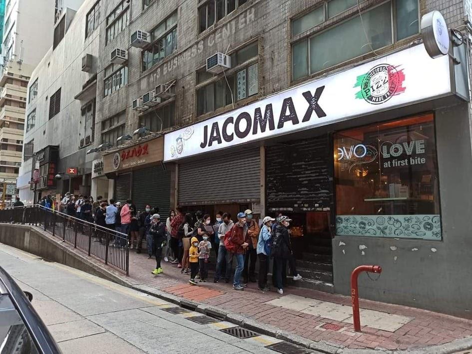 MIRROR ERROR 良心小店 意大利菜 上環 永樂街 Pizzeria Jacomax