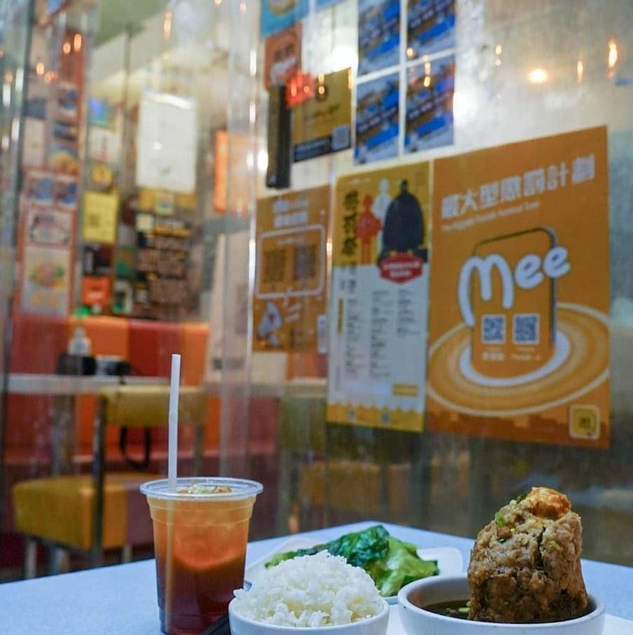 MIRROR ERROR 良心小店 菜餐廳 193 大坑 浣紗街 民聲冰室 肉餅 鹹蛋蒸肉餅
