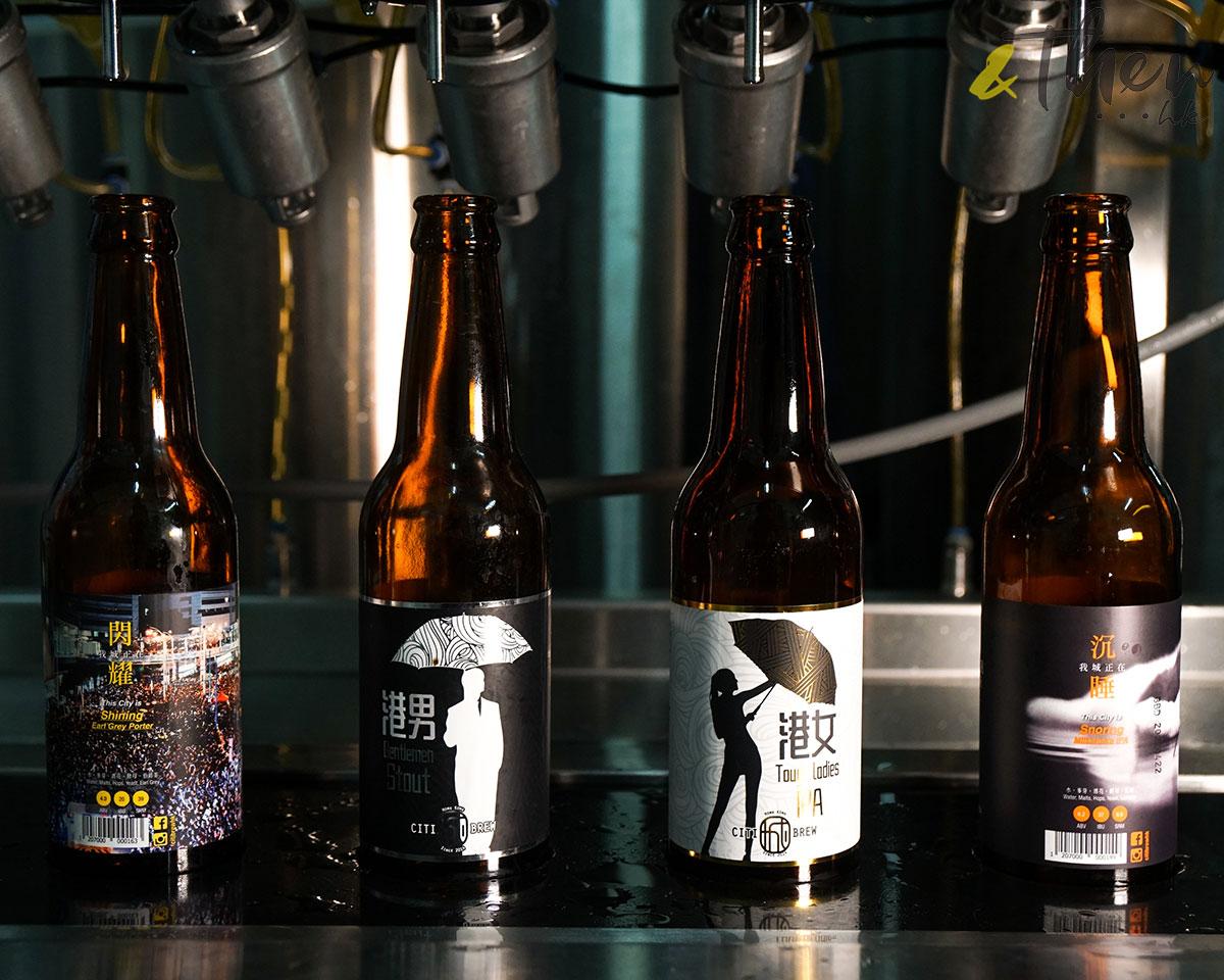 Citibrew 城釀 手工啤 啤酒廠 啤酒樽 香港品牌 香港人