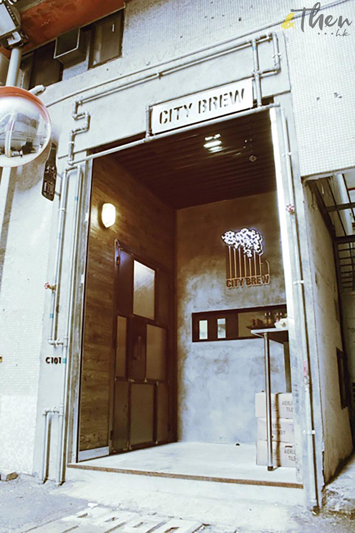 Citibrew 城釀 手工啤 啤酒廠 啤酒樽 香港品牌 香港人 舊廠房 門口