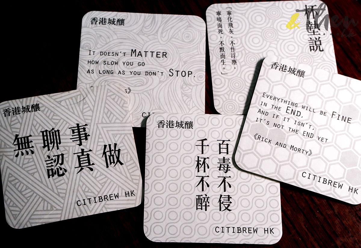Citibrew 城釀 手工啤 啤酒廠 啤酒樽 香港品牌 香港人 杯墊 酒吧