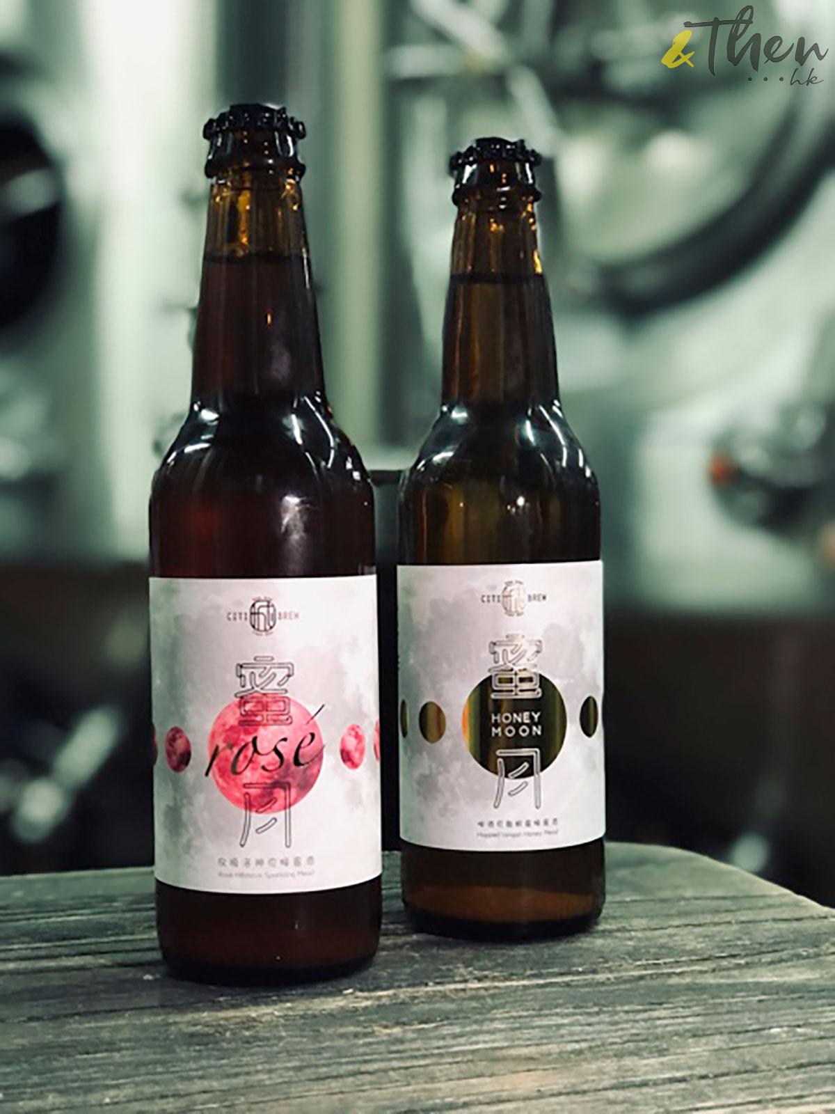 Citibrew 城釀 手工啤 啤酒廠 啤酒樽 香港品牌 香港人 蜜月 有汽蜂蜜酒