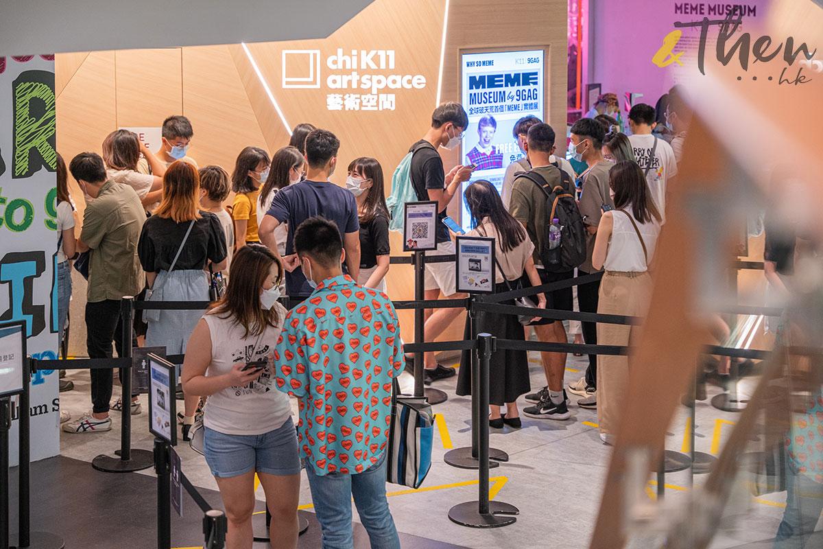K11 Art Mall 9GAG MEME展覽 MEME MUSEUM 門口 人龍