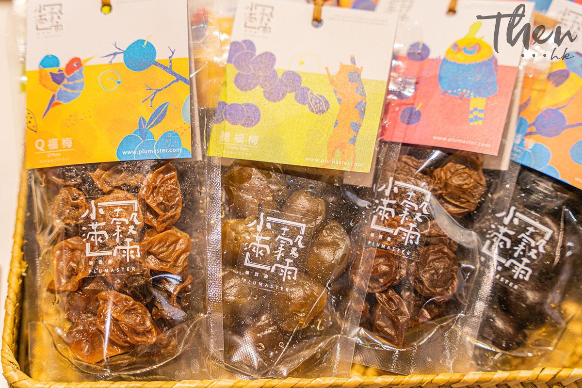台灣 台灣味市集 pop-up 南豐紗廠 台灣好物 小滿穀雨 手釀梅子