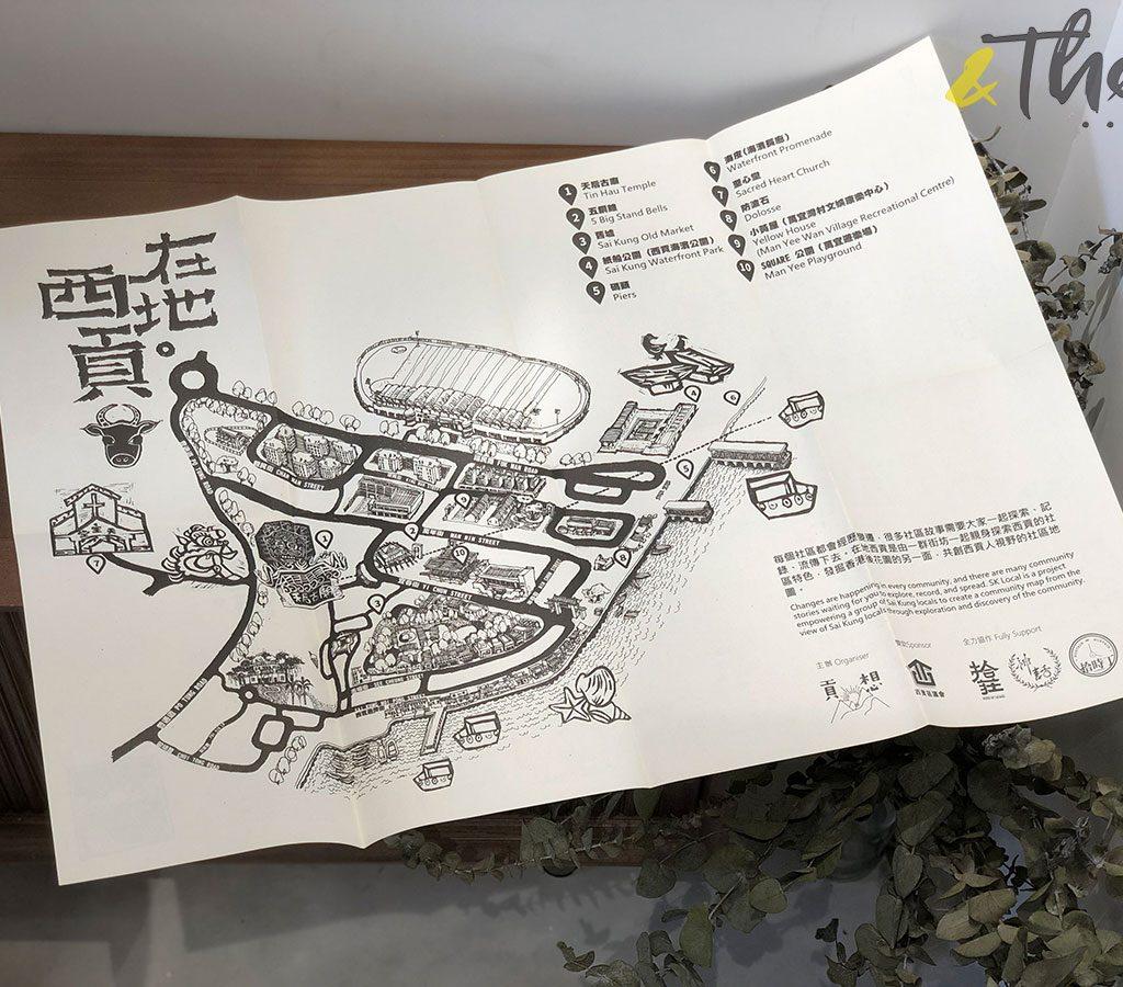 西貢 乳酪店 小清新 小滿定律 Froyo Tommas 小店 在地西貢 手繪地圖 社區