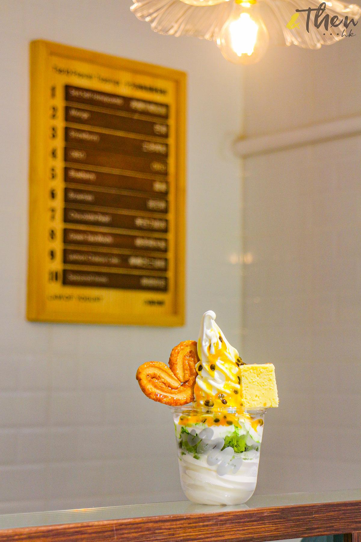 西貢 乳酪店 小清新 小滿定律 Froyo Tommas 小店 杯裝希臘乳酪雪糕餅 蝴蝶酥 檸檬芝士蛋糕 綠茶糯米糍