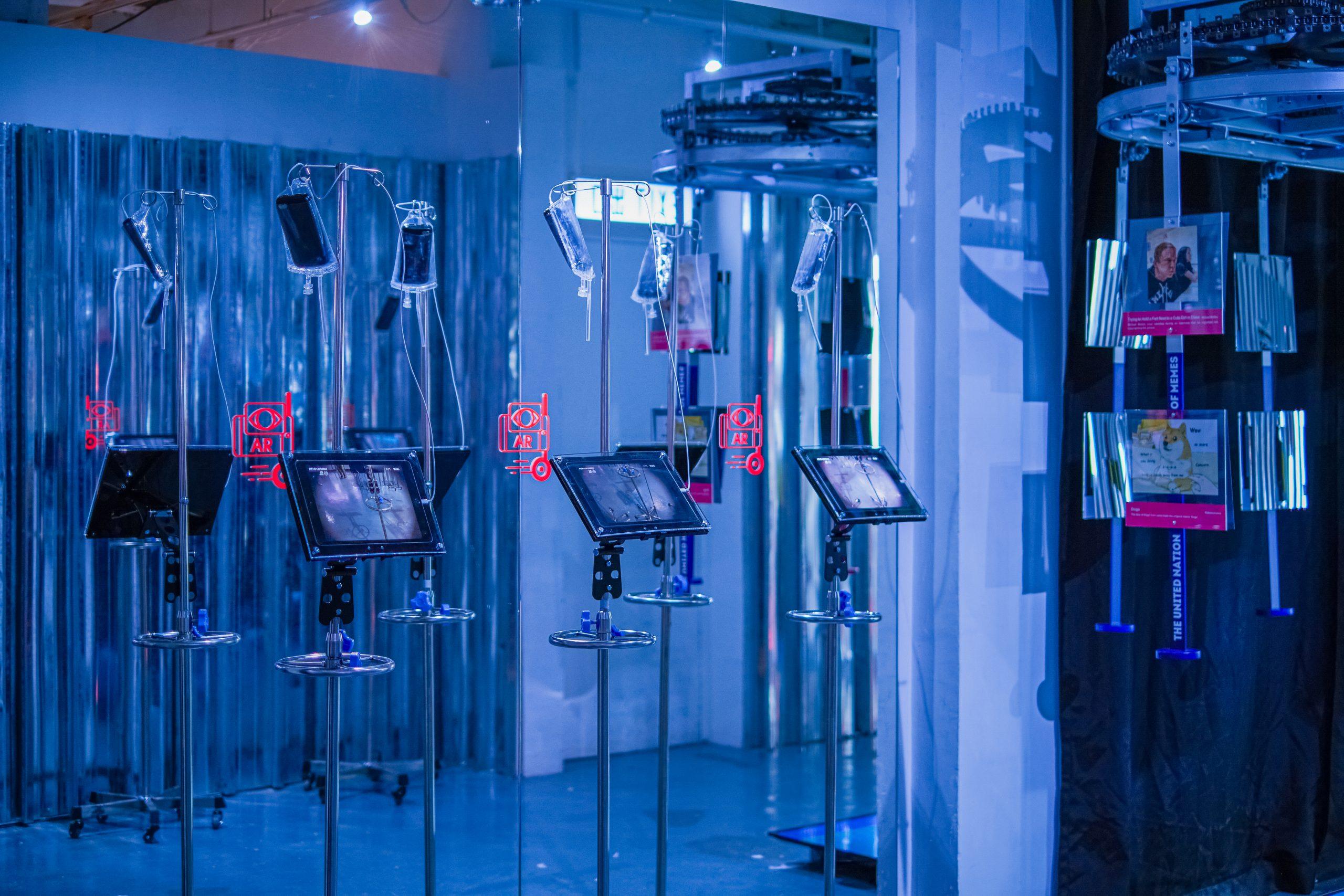 K11 Art Mall 9GAG MEME展覽 MEME MUSEUM 4D互動 AR 吊鹽水 鹽水架