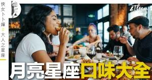 飲食習慣_OG