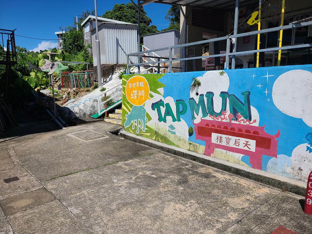 十月三日 郊遊 九巴 96R 免費乘車日 黃石碼頭 西貢 塔門 漁民新村 房屋 壁畫
