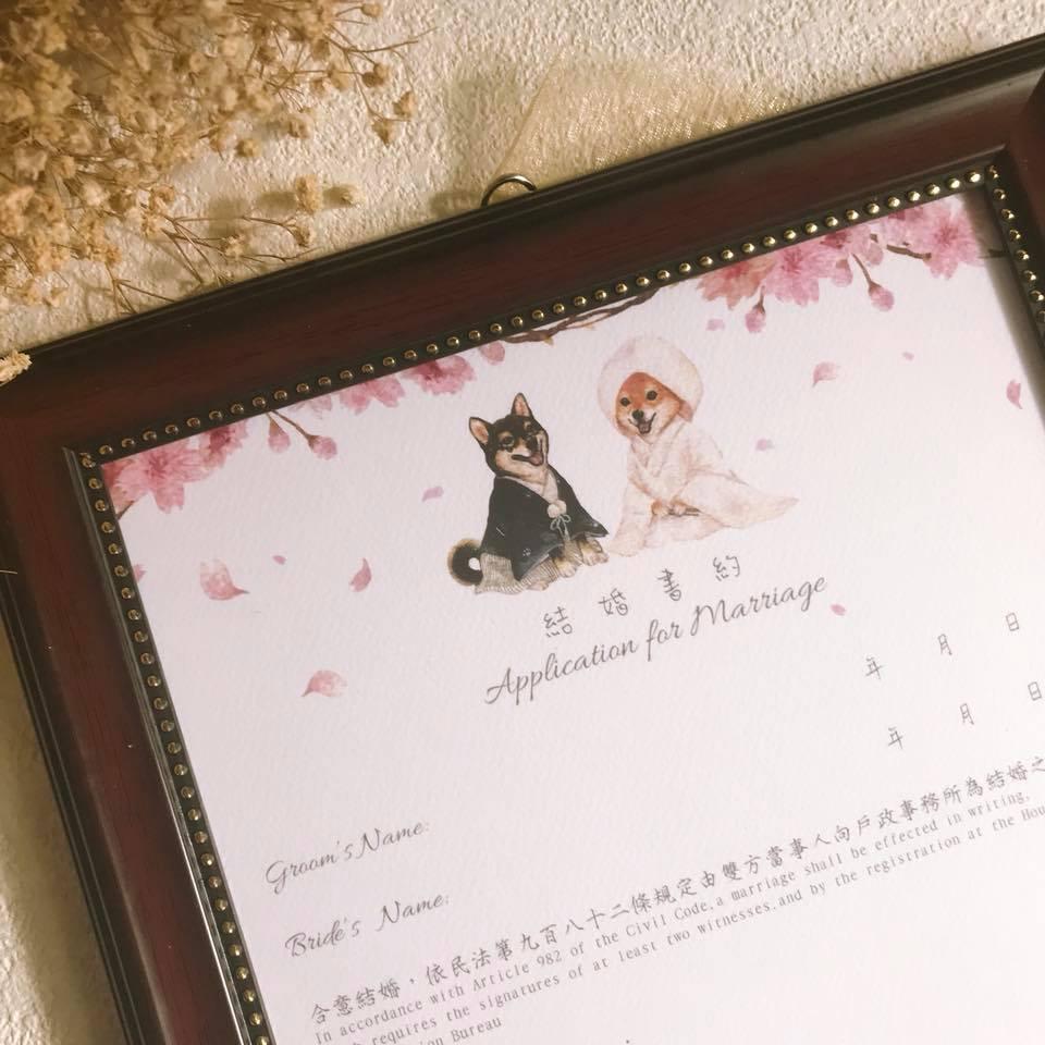台灣 插畫師 前動畫師 Ingrid 英格藍貓 水彩 療癒 動物 婚禮客製化作品 結婚 結婚書約