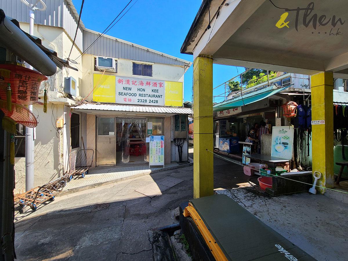 十月三日 郊遊 九巴 96R 免費乘車日 黃石碼頭 西貢 塔門 行山 碼頭 漁村 海傍街