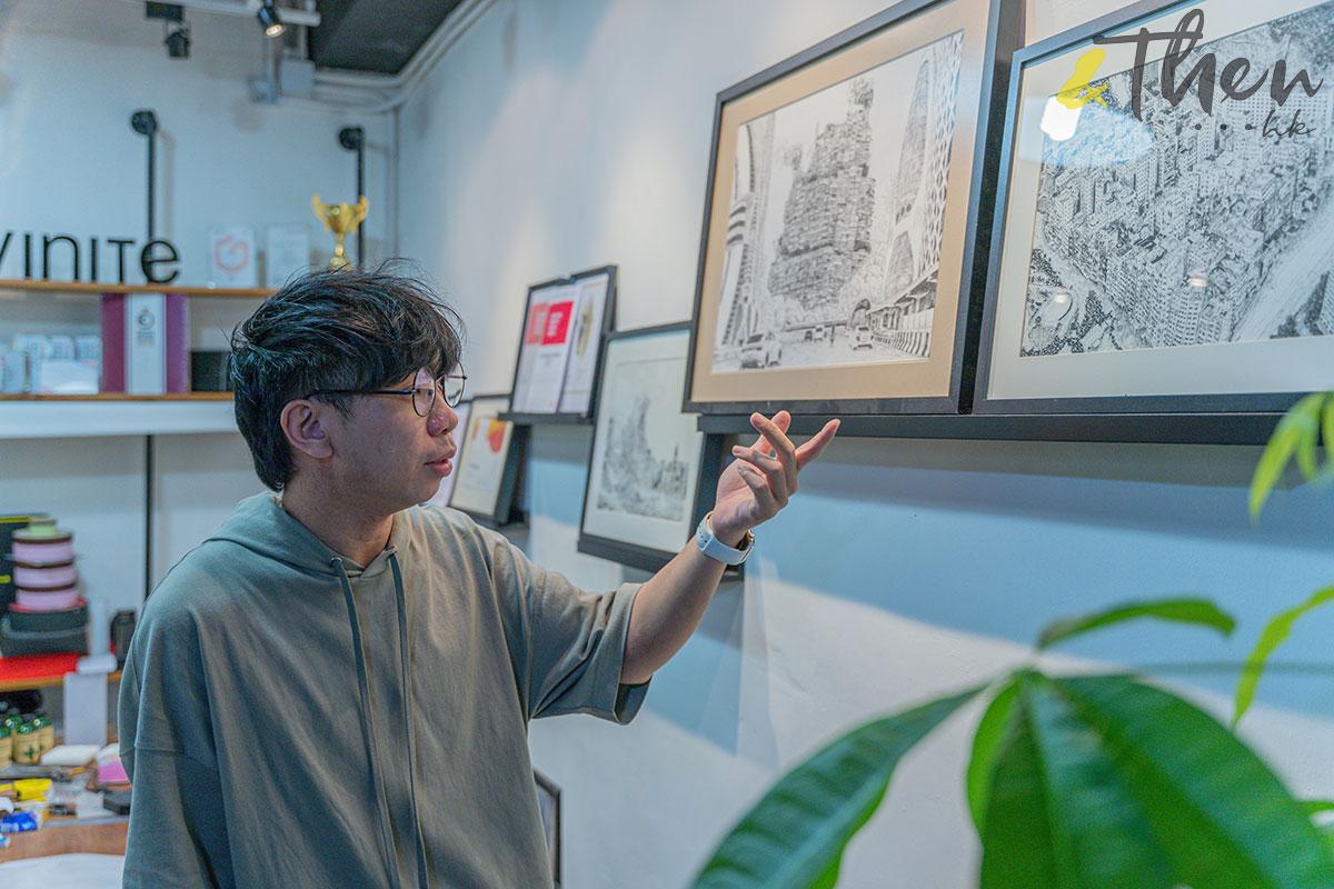 香港藝術 插畫家 Pen So 黑白漫畫 災難之後 九龍城寨 本土文化 畫架 畫框