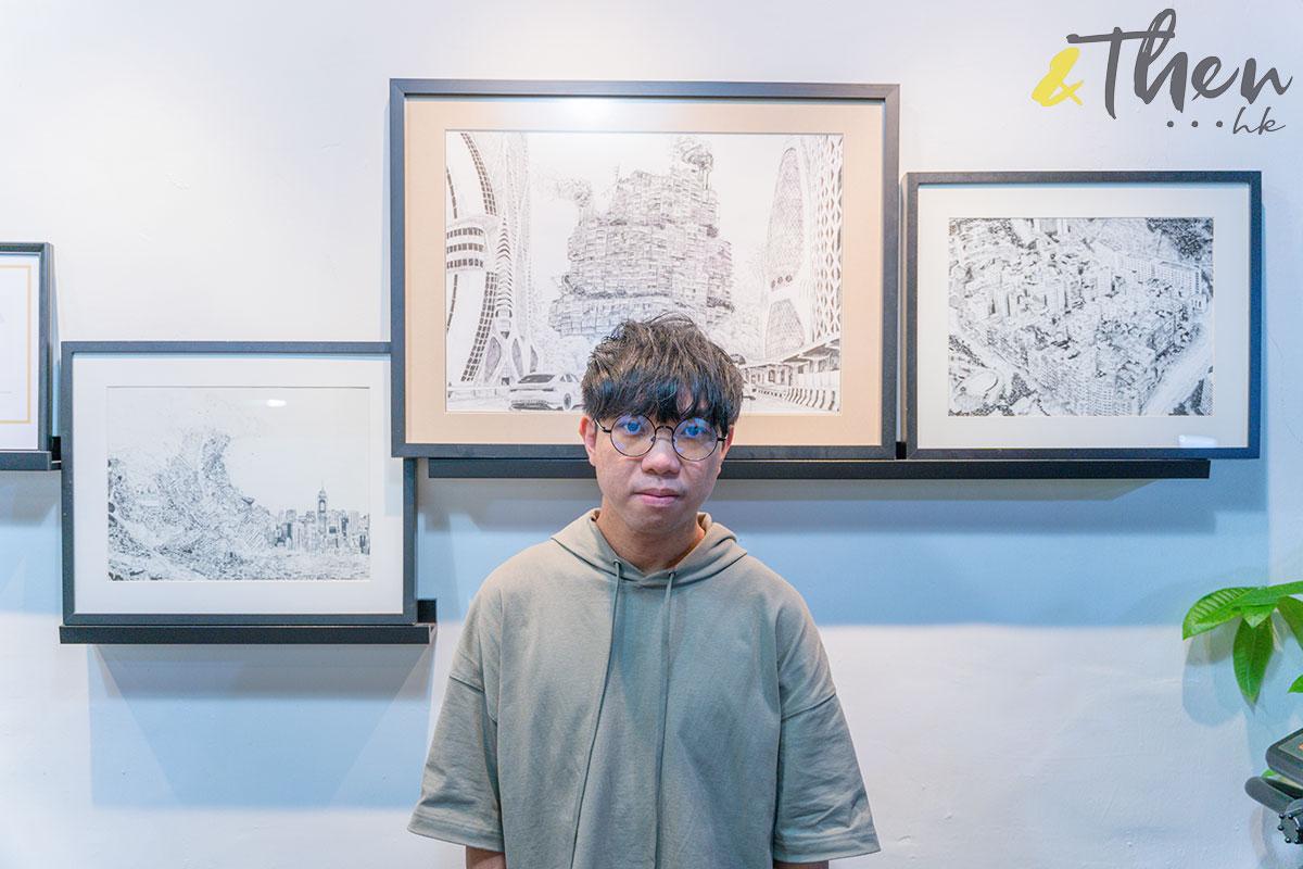 香港藝術 插畫家 Pen So 黑白漫畫 災難之後 九龍城寨 本土文化