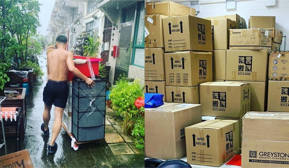 良心搬屋、裝修一條龍︱小至通渠洗冷氣、大至搬屋除甲醛