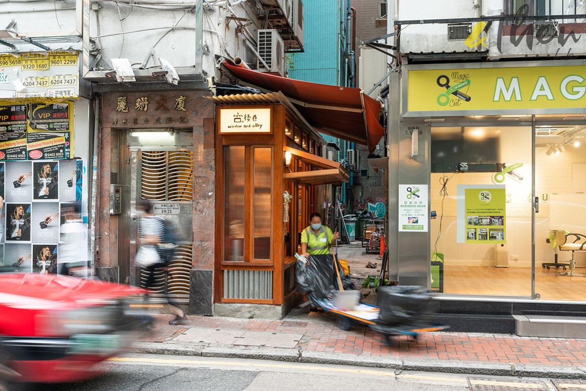 巷仔舖 巷口舖 選物店 窗後巷 銅鑼灣 霎西街 本土品牌 人流